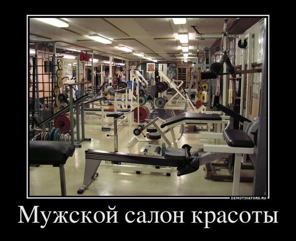 Не ленись - спортом займись!