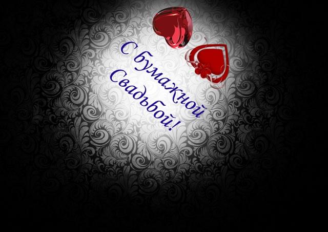 Konvert_bumazhnuya-svadba