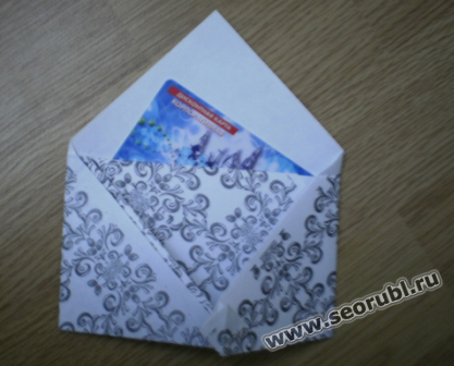 конверт для денег и открыток