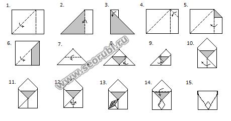 схема конверта оригами
