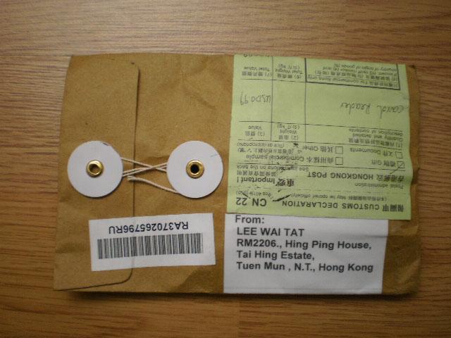 Посылка из Гонг Конга с ебей