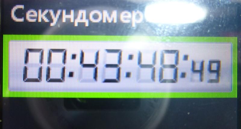 43 минуты на обычном бензине