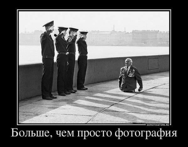 Анатолий Голимбиевский