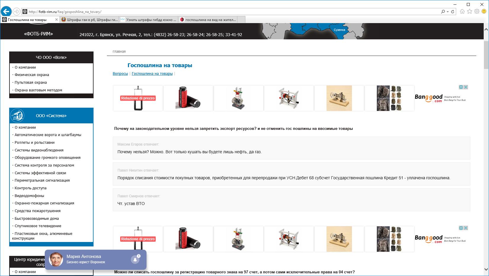 Seo на сайтах конструкторах сайты на одном ip seo