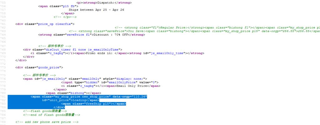 Данных о доставке в коде страницы нет