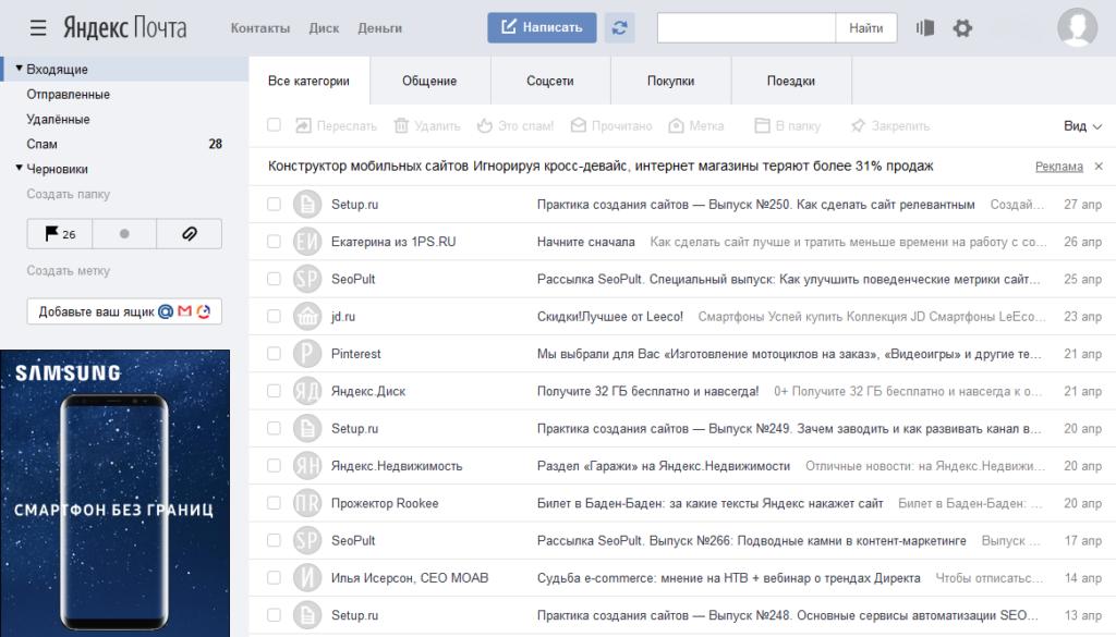 Классное меню от Яндекса